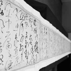 五体长卷Bacheloraubschlußarbeit 《Wu Ti Chang Juan》 in der Ausstellung